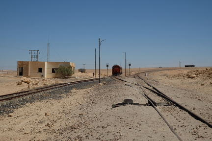 El-Hassa Mine Junction